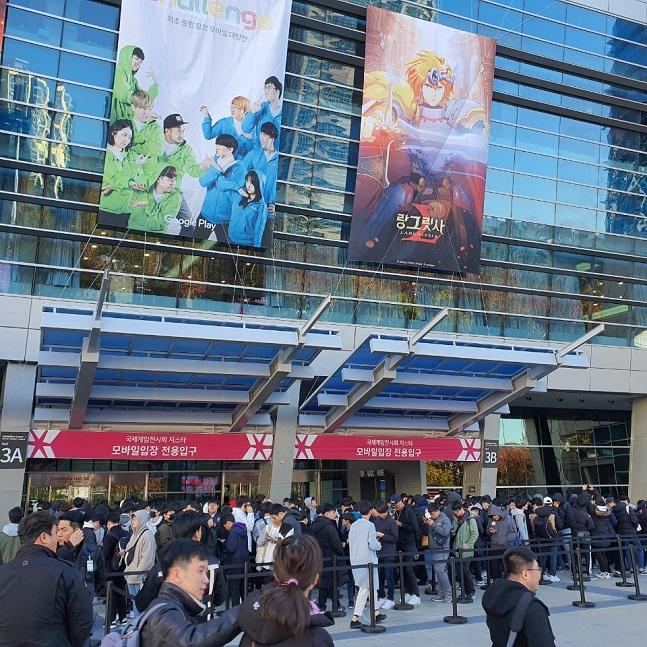 지난 14일 부산 벡스코에서 '지스타(G-STAR) 2019'가 개막한 가운데 관람객들이 행사장 앞에서 입장을 기다리고 있다.ⓒ데일리안 김은경 기자