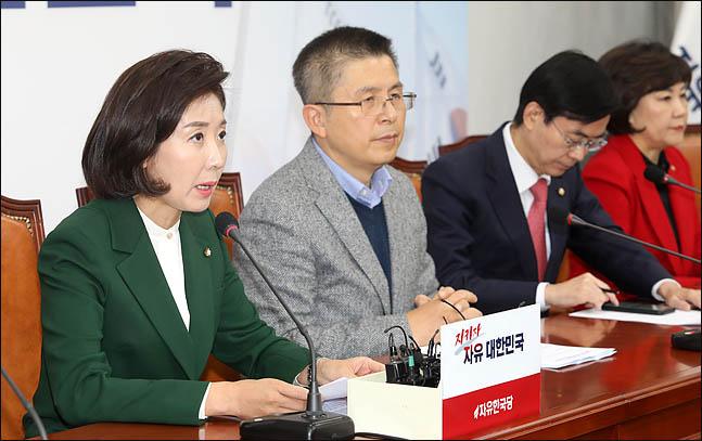 나경원 자유한국당 원내대표가 18일 오전 국회에서 열린 최고위원회의에서 발언을 하고 있다. ⓒ데일리안 박항구 기자