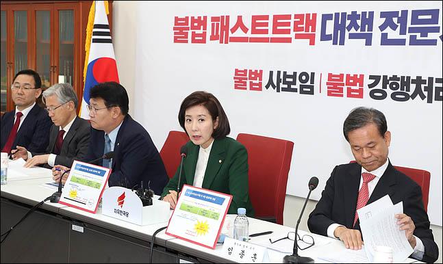 나경원 자유한국당 원내대표가 18일 오후 국회에서 열린