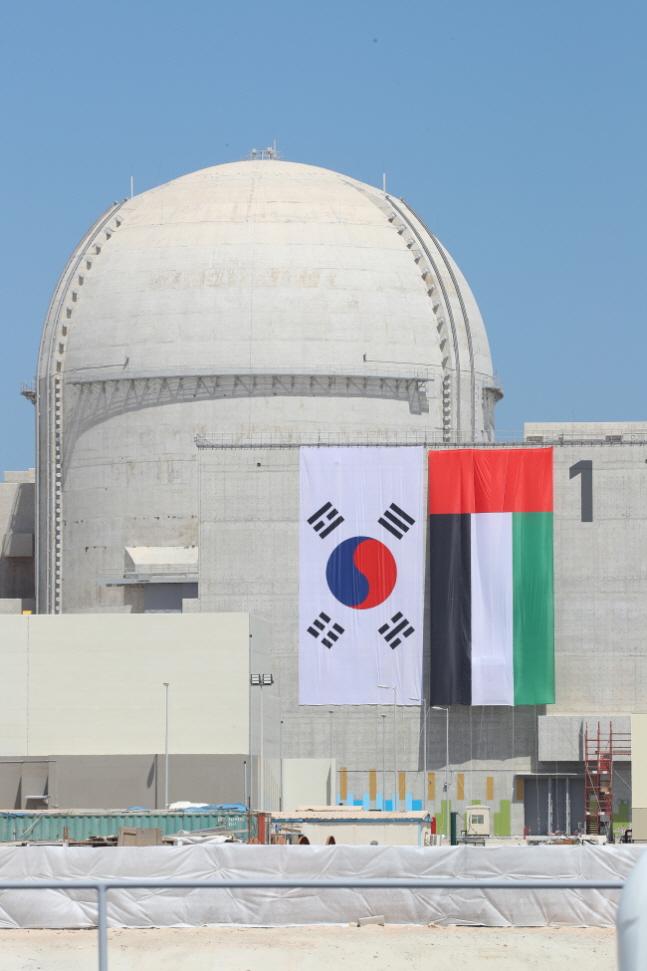한국전력이 UAE에 건설 중인 바라카 1호기 전경.ⓒ연합뉴스