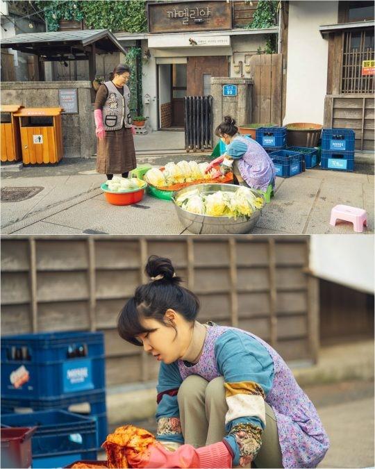 KBS2 수목드라마