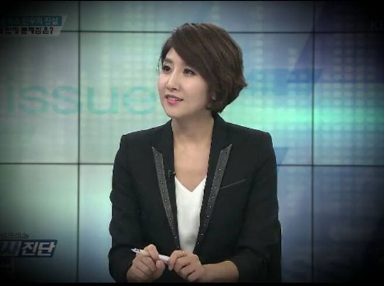 이소정 KBS 기자가