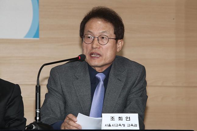 조희연 서울시교육감(자료사진). ⓒ데일리안 홍금표 기자