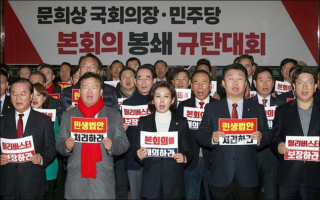 나경원 자유한국당 원내대표를 비롯한 의원들이 2일 오전 국회 본회의장 앞 로텐더홀에서 열린