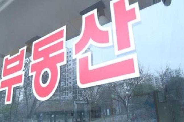올해 종부세 추정 대상자는 50~60만명으로 세금은 3조원에 달할 것이란 관측이 나오고 있다. 서울의 한 공인중개업소 모습.ⓒ연합뉴스