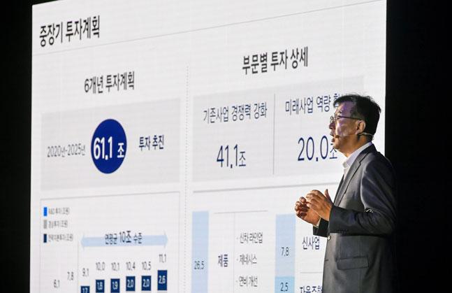 이원희 현대자동차 사장이 현대차는 4일 여의도 콘래드 서울 호텔에서 열린 'CEO 인베스터 데이'에서 주주, 애널리스트, 신용평가사 담당자 등을 대상으로 '2025 전략'을 발표하고 있다. ⓒ현대자동차