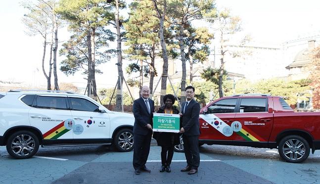 지난 4일 서울대학교치과병원에서 열린 '가나 순야니 지역의 의료지원용 차량 기증식