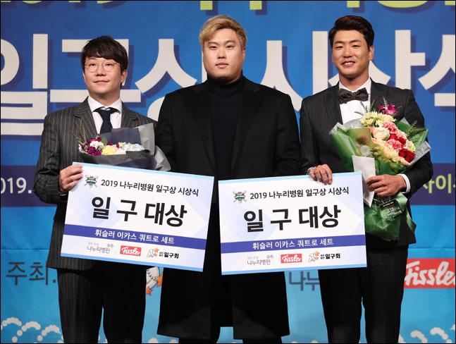김광현-양현종 일구상 대상 공동 수상. ⓒ 뉴시스