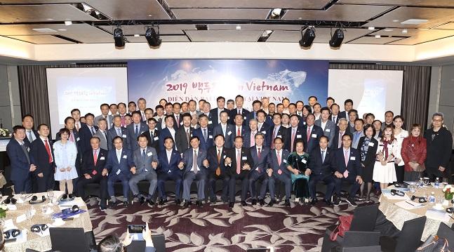 지난 6일 하노이 롯데호텔에서 중기중앙회와 베트남의 대표 경제단체인 베트남 상공회의소공동으로 개최한 제10회 '백두포럼'이 열리고 있다. ⓒ중소기업중앙회