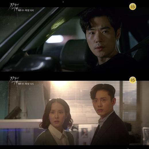 KBS 2TV 드라마