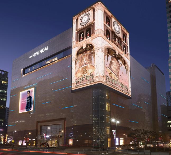 현대백화점면세점 무역센터점 전경.ⓒ현대백화점면세점
