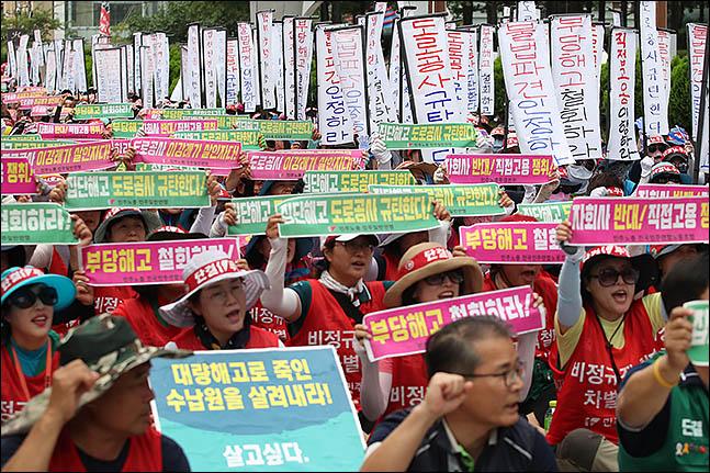 7일 오후 서울 중구 파이낸스빌딩 앞에서 열린 톨게이트 요금수납원 집중 결의대회에 참석자들이 구호를 외치고 있다. ⓒ데일리안 류영주 기자
