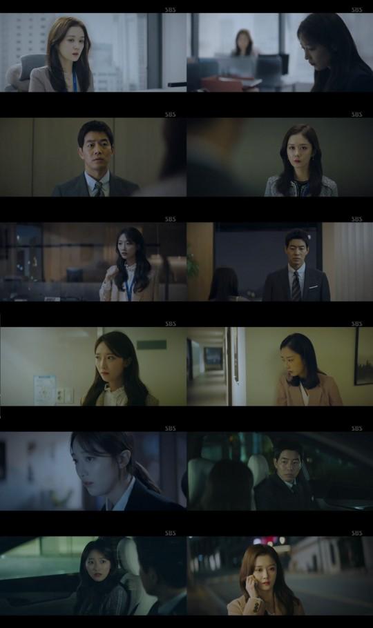 SBS 월화드라마