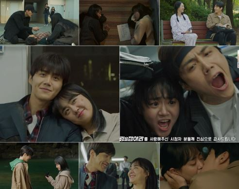 tvN 월화드라마 '유령을 잡아라'(연출 신윤섭/극본 소원-이영주/제작 로고스필름/기획 스튜디오드래곤)가 지난 10일 16화 방송을 끝으로 종영했다. ⓒ tvN