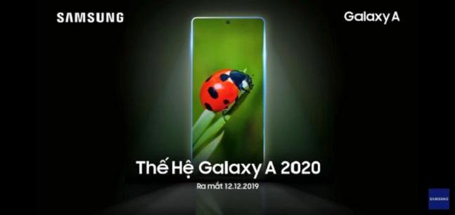 삼성전자 2020년형