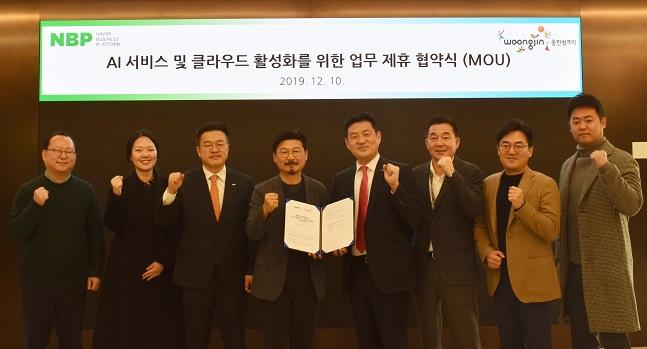 박원기 네이버비즈니스플랫폼 대표(왼쪽에서 네 번째)가 지난 10일 서울 강남 네이버 오피스에서 이재진 웅진씽크빅 대표(왼쪽에서 다섯 번째)와 '인공지능(AI) 서비스 및 클라우드 활성화를 위한 업무 제휴 양해각서'를 체결한 뒤 양사 관계자들과 기념촬영을 하고 있다.ⓒ네이버