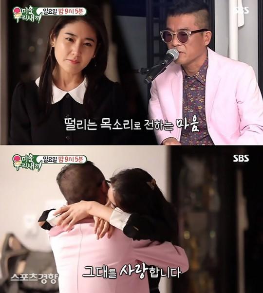 SBS 간판 예능