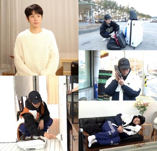 오는 13일 방송될 MBC
