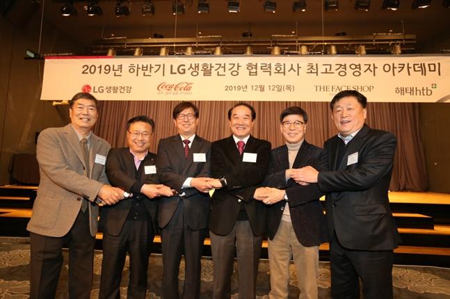 LG생활건강은 지난 12일 서울 강서구 메이필드호텔에서 협력회사 대표등 300여명이 모인 가운데