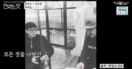 배우 한정수가 고 김주혁을 그리워했다. TV조선 방송 캡처.