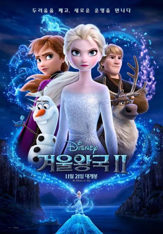 13일 영화진흥위원회 통합전산망에 따르면,