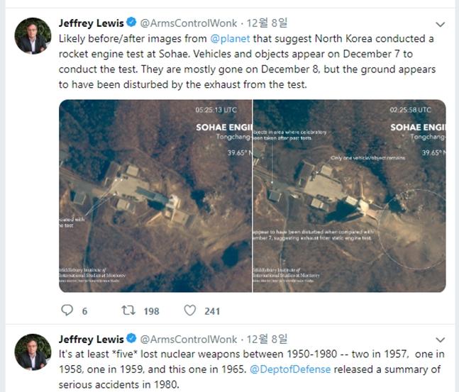 미국 핵 비확산 전문가 미들버리국제학연구소