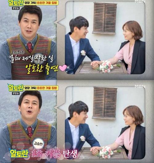 배우 김승현이 장정윤 작가와 결혼한다. MBN 방송 캡처.