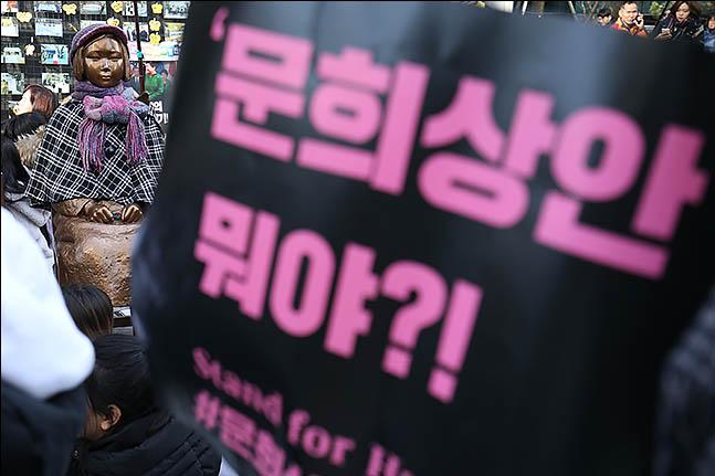지난 4일 오후 서울 종로구 옛 일본대사관 앞에서 열린 제1416차 일본군 성노예제 문제해결을 위한 정기 수요 시위에서 참가자들이
