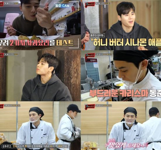 김동준은 SBS