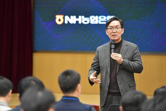 이대훈 NH농협은행장이 28일 서울 중구 소재 은행 본점에서 열린