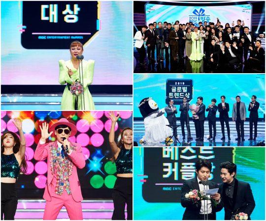 개그맨 박나래가 대상을 거머쥔 MBC