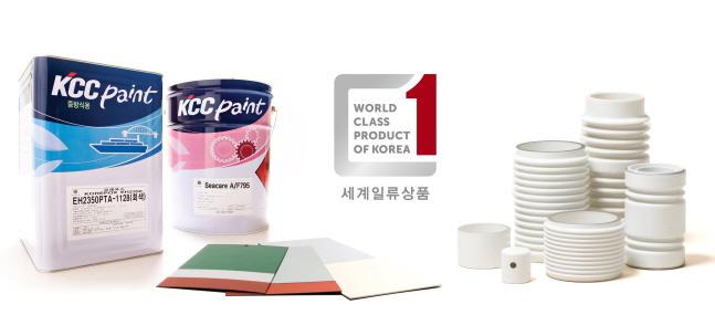 세계일류상품에 선정된 KCC의 방청도료(Korepox EH2350)와 방오도료(Seacare AF795), 진공차단기용 세라믹(Vacuum Interrupter) 제품.ⓒKCC