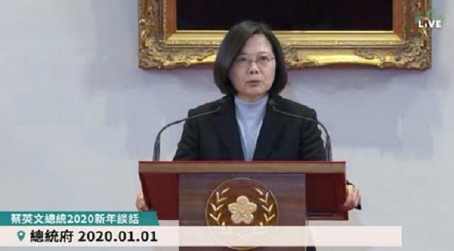 차이잉원 대만 총통이 1일 대만 총통부에서 2020년 신년 담화를 발표하고 있다. 대만 총통부 캡처