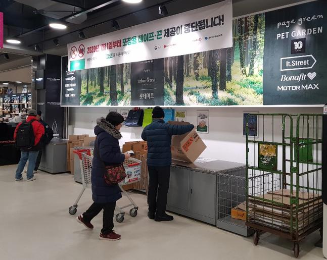 2일 서울 영등포구 롯데마트 양평점을 찾은 소비자가 테이프와 끈이 사라진 자율포장대에서 종이박스에 상품을 담고 있다.ⓒ데일리안
