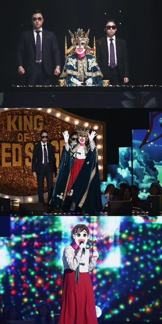 신년특집 MBC