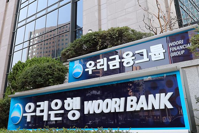 손태승 우리금융그룹 회장이 사실상 연임을 확정지은 가운데 겸직해 오던 우리은행장 자리를 내려놓기로 하면서, 이제 관심은 은행의 새 수장이 누가 될지에 쏠리고 있다.ⓒ우리금융그룹