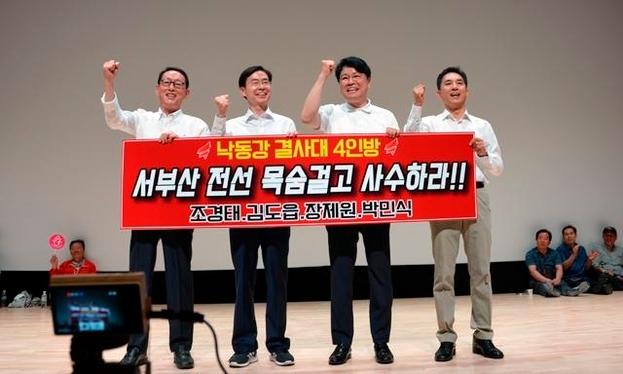 조경태(사하을)·김도읍·장제원(사상) 의원과 박민식 전 의원은 지난해 6월 15일 서부산 이슈에 공동대응하고 공약개발 등을 공조하기 위해