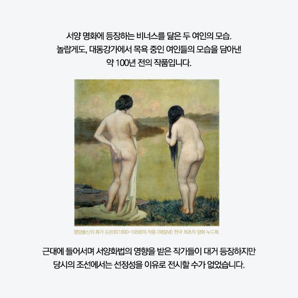 ⓒ제작 = 박진희 디자이너