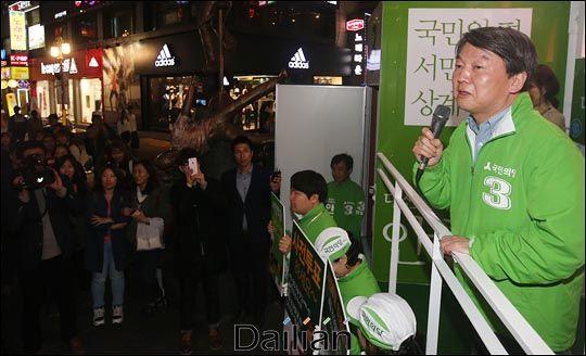 20대 총선에서 서울 노원병에 출마했던 안철수 바른미래당 전 대표가 노원역 인근 문화의 거리에서 지지를 호소하고 있다(자료사진). ⓒ데일리안