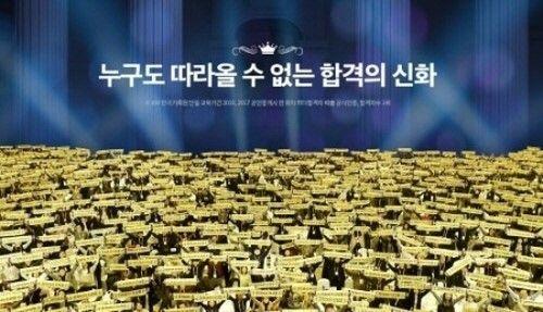 종합교육기업 에듀윌(대표 박명규)은 KRI 한국기록원에서 '2년 연속 공인중개사 합격자 수 1위' 기록을 인증받았다고 밝혔다.