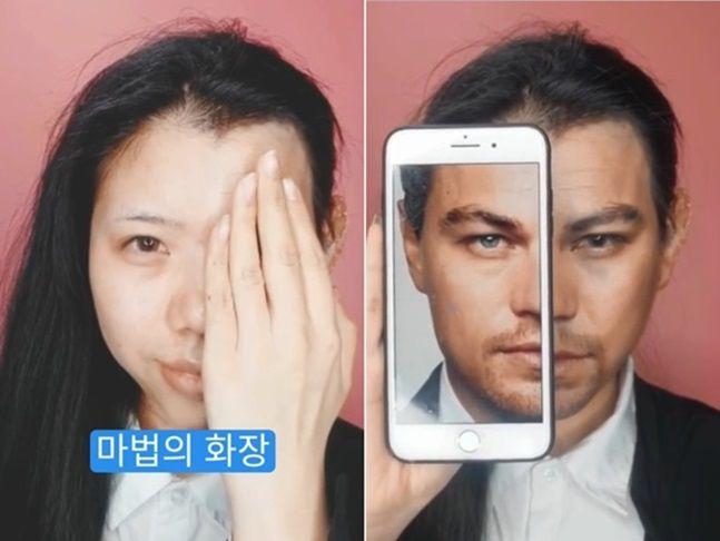 콰이 PinkNara 캡처