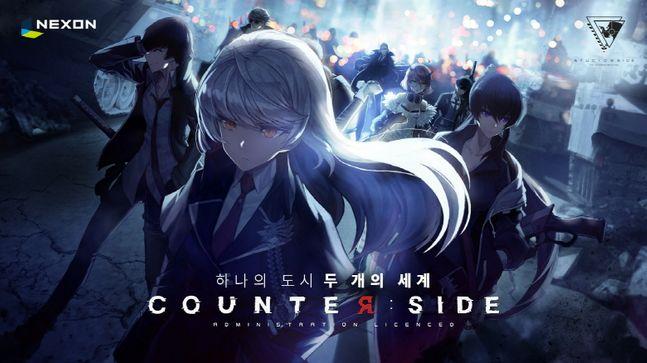 넥슨 신작 모바일 역할수행게임(RPG) '카운터사이드(Counterside)'.ⓒ넥슨