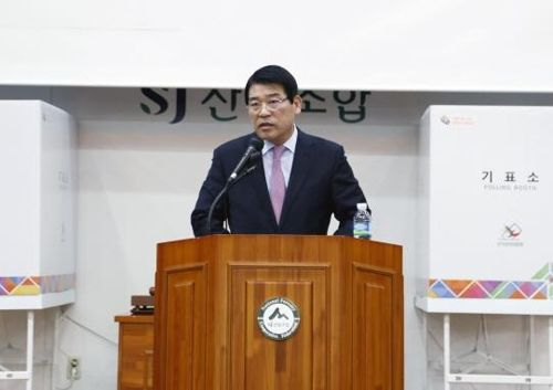 최창호 신임 산림조합중앙회장.ⓒ산림조합중앙회
