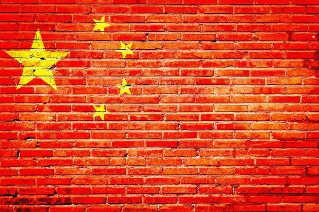 외국인도 중국에서 온라인 전용 은행을 설립할 수 있게 될 것으로 보인다.ⓒ픽사베이