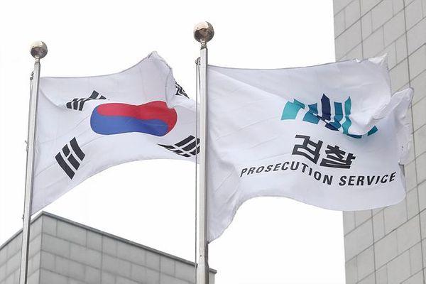 서울 서초구 대검찰청에서 태극기와 검찰 깃발이 바람에 휘날리고 있다. ⓒ데일리안 홍금표 기자