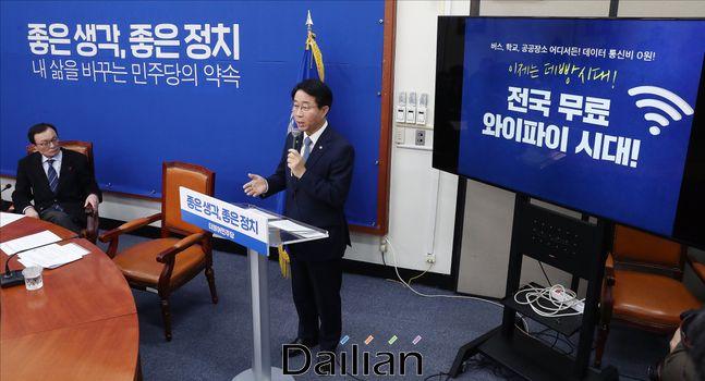 더불어민주당 조정식 정책위의장이 15일 오전 서울 여의도 국회에서 더불어민주당 총선 1호 공약