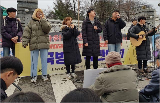 국민주권연대·청년당·대진연 회원들이 지난 8일 서울 용산동 국방부청사 입구에서 국방부 규탄대회를 진행하고 있다. ⓒ데일리안