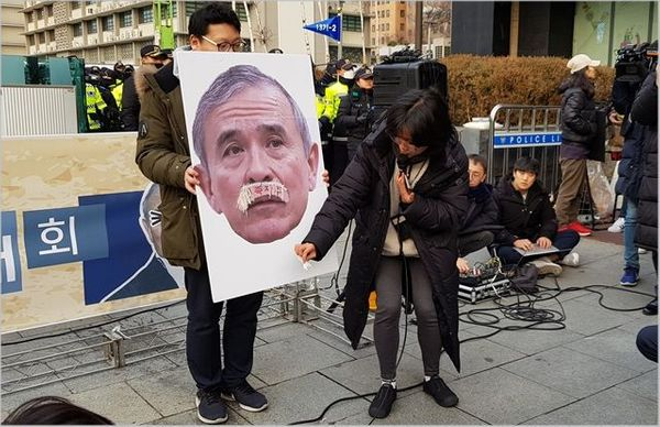 지난달 13일 서울 종로구 주한 미국 대사관 인근에서