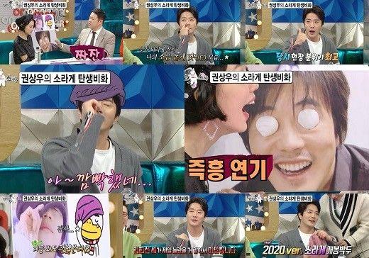 배우 권상우가 MBC