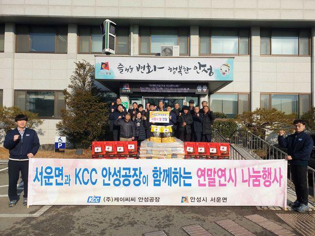 지난달 27일 KCC 안성공장 직원들과 관곚다르이 사랑의 쌀 전달식을 진행하고 기념촬영을 하고 있다.ⓒKCC